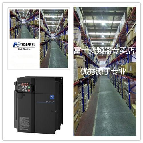 FRN0590F2S-4C